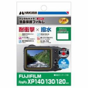 ハクバ DGFS-FXP140 液晶保護フィルム 耐衝撃タイプ (フジフィルム FUJIFILM FinePix XP140 / XP130 / XP120 専用)