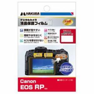 ハクバ DGF2-CAERP 液晶保護フィルム MarkII (Canon EOS RP 専用)