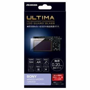 ハクバ DGGU-SA6400 ハクバ SONY α6400 / α6300 / α6000 専用 ULTIMA 液晶保護ガラス