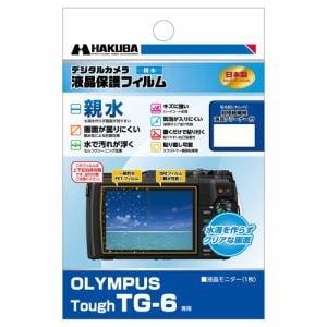 ハクバ DGFH-OTG6 OLYMPUS Tough TG-6 専用 液晶保護フィルム 親水タイプ