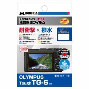 ハクバ DGFS-OTG6 OLYMPUS Tough TG-6 専用 液晶保護フィルム 耐衝撃タイプ