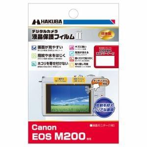 ハクバ DGF2-CAEM200 液晶保護フィルム MarkII Canon EOS M200用