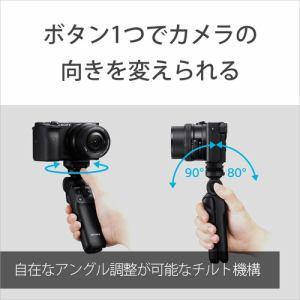 シューティンググリップ ソニー リモートコマンダー ワイヤレス カメラ SONY GP-VPT2BT ワイヤレスリモートコマンダー機能付シューティンググリップ