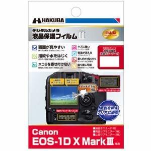 ハクバ DGF2-CAE1DXM3 液晶保護フィルム MarkII Canon EOS-1D X MarkIII用