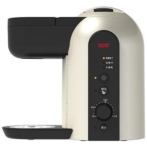 UCC EP31-MS 「エコポッド ペリカプラス」専用カプセル式コーヒーメーカー 460ml シャインミルク