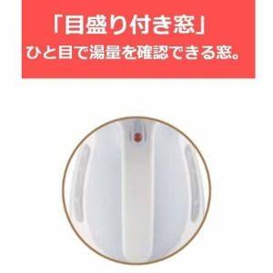T-FAL KO340175 電気ケトル (1.2L) ジャスティン プラス ホワイト