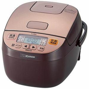 象印 NL-BB05-TM マイコン炊飯ジャー(3合炊き) カッパーブラウン