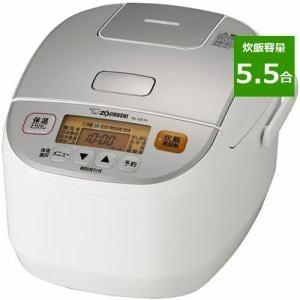 象印 NL-DS10-WA マイコン炊飯ジャー 「極め炊き」 (5.5合炊き) ホワイト