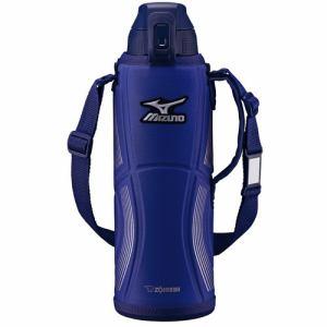 象印 SD-FX15-AA ステンレスクールボトル 「TUFF(タフ)」 1.5L ブルー