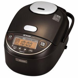 象印 NP-ZS10-TD 圧力IH炊飯ジャー 「極め炊き」 (5.5合) ダークブラウン