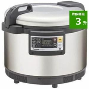 パナソニック SR-PGC54A 【三相200V】業務用IHジャー炊飯器(1~3升)