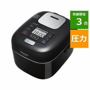 パナソニック SR-JW058-KK 可変圧力IHジャー炊飯器 (3合炊き) シャインブラック