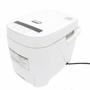 炊飯器 ヒロコーポレーション HTC-001WH 糖質カット炊飯器 5合炊き ホワイト 5合