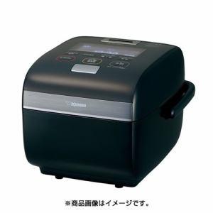 象印 NW-KB18-BZ 圧力IH炊飯器 炎舞炊き 豪炎かまど釜 1升炊き 黒漆(くろうるし)