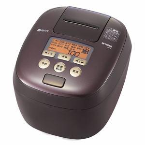 タイガー JPC-H100TP 圧力IH炊飯ジャー炊きたて 5.5合炊き ディープブラウン