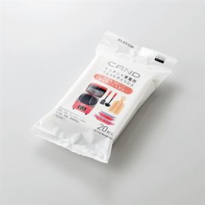 エレコム HA-WCCT20 キッチン・家電クリーナー「CAND」 調理家電・器具用ティッシュ 20枚