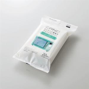 エレコム HA-WCMR20 キッチン・家電クリーナー「CAND」 レンジ・冷蔵庫用ティッシュ 20枚