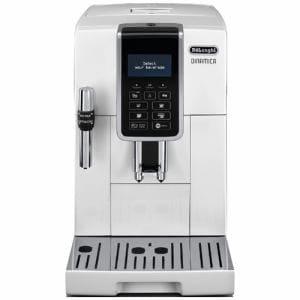 デロンギ ECAM35035W ディナミカ コンパクト全自動コーヒーマシン