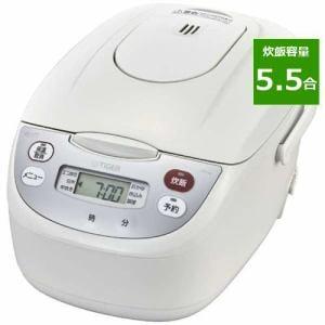 炊飯器 タイガー JBH-G102W 炊きたて ホワイト 5.5合炊き 5.5合