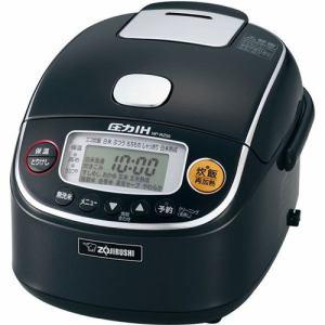 炊飯器 象印 NP-RZ05-BA 圧力IH炊飯器 極め炊き 3合炊き ブラック 3合