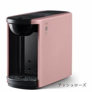 UCC上島珈琲 DP3 コーヒーメーカー DRIP POD アッシュローズ