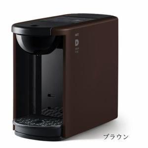 UCC上島珈琲 DP3 コーヒーメーカー DRIP POD ブラウン