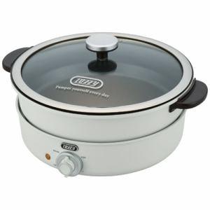 ラドンナ K-HP2-AW 電気グリル鍋 TOFFY ASH WHITE
