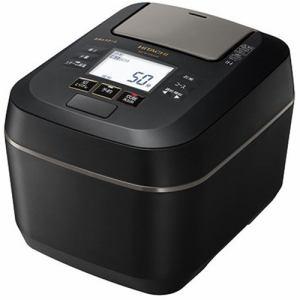 炊飯器 日立 RZ-W100DM K 圧力&スチームIHジャー炊飯器 ふっくら御膳 5.5合炊き フロストブラック 5.5合