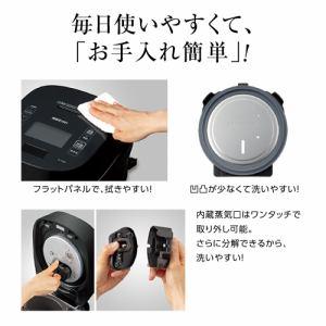 炊飯器 東芝 RC-10VSP(K) 真空圧力IH炊飯器 5.5合炊き ブラック 5.5合