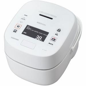 炊飯器 東芝 RC-10VXP(W) 真空圧力IH炊飯器 5.5合炊き ホワイト 5.5合