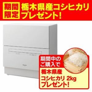 パナソニック NP-TA4-W 食器洗い乾燥機 ホワイト