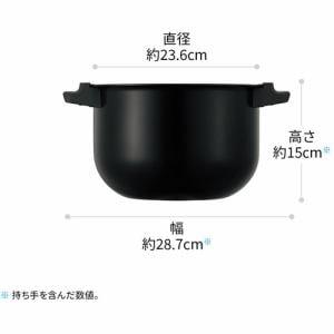 シャープ KN-HW24F-R 水なし自動調理鍋 HEALSIO(ヘルシオ) ホットクック 2.4L レッド系