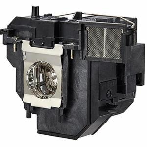 エプソン ELPLP92 プロジェクター用 交換ランプ