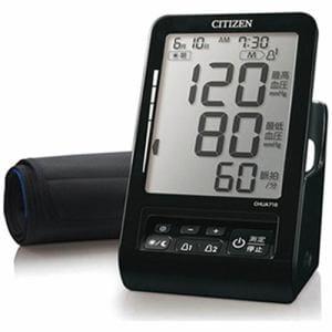 シチズン CHUA716-BK 上腕式血圧計(ACアダプタ対応) ブラック