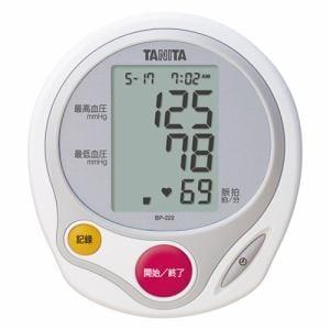 タニタ BP-222 上腕式血圧計 ホワイト