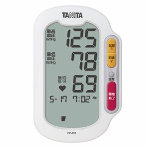 タニタ BP-223 上腕式血圧計 ホワイト