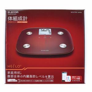 エレコム HCS-RFS01RD 体組成計 「HELLO」 レッド