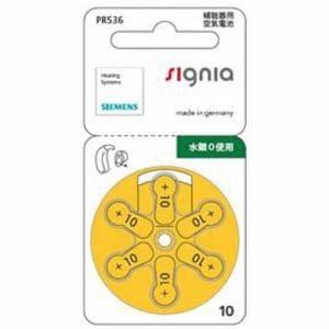 シグニア PR536(10A) 補聴器用空気電池 6個入