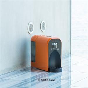 ガウラ GH-T1(O) 水素水生成器ガウラミニオレンジ ガウラミニ  オレンジ