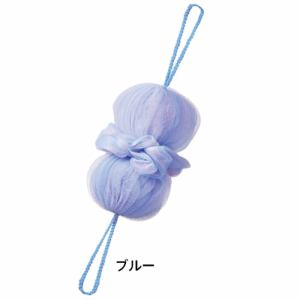 マーナ B691B 泡工場 背中も洗えるシャボンボール ブルー