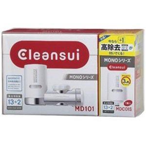 三菱レイヨン MD101WNC 蛇口直結型浄水器 クリンスイ MONOシリーズ
