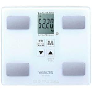 ヤマゼン HCF-355-W 体組成計 ホワイト