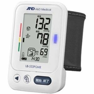 A&D UB-533PGMR 手首式血圧計