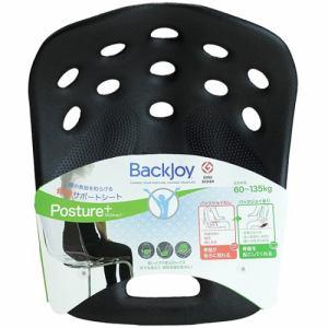 BackJoy ポスチャープラス Black