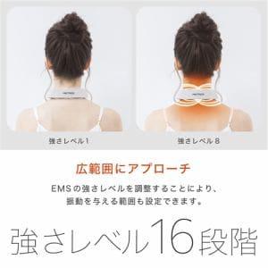 EMS 創通メディカル 温熱 首 MT-P-EHN19W コードレス EMSヒートネックMYTREX EMS HEAT NECK
