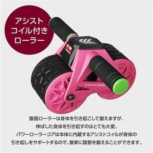 ボディースカルプチャー パワーローラーコア ピンク 腹筋ローラー 戻る力120%