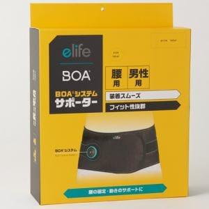 elife TKS61EL019 BOAシステムサポーター 腰 男性用 Lサイズ