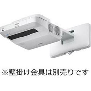 エプソン EB-1440UT ビジネスプロジェクター 超短焦点壁掛け対応モデル