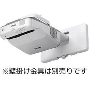エプソン EB-680 ビジネスプロジェクター 超短焦点壁掛け対応モデル