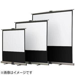 カシオ YN-60 60インチ床置きタイプ4:3スクリーン